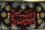 ادامه مطلب: گزارش تصویری برپایی عزاداری حسینی در شب هفتم ماه محرم