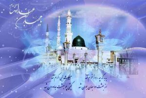 ادامه مطلب: تبريك عيد سعيد مبعث
