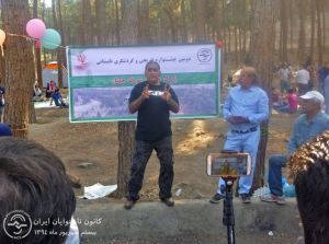 ادامه مطلب: گزارش تصویری دومین جشنواره تفریحی و گردشگری تابستانی - پارک جنگلی سرخه حصار 20 شهریورماه 94