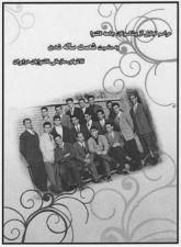 ادامه مطلب: تاریخچه جامعه ناشنوایان ایران