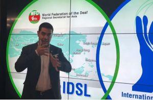 ادامه مطلب: پیام تبریک آقای قبادی رئیس هیات مدیره کانون ناشنوایان ایران به مناسبت روز جهانی زبان های اشاره