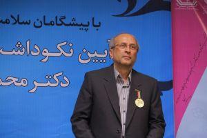 ادامه مطلب: تبریک انتصاب دکتر محمد کمالی