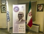 ادامه مطلب: قدرت من ، فکر من و ایمان من همه ایرانی است