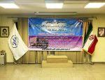 ادامه مطلب: تبریک به اعضای جدید هیات مدیره کانون ناشنوایان ایران