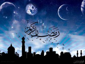 ادامه مطلب: آغاز ماه مبارک رمضان
